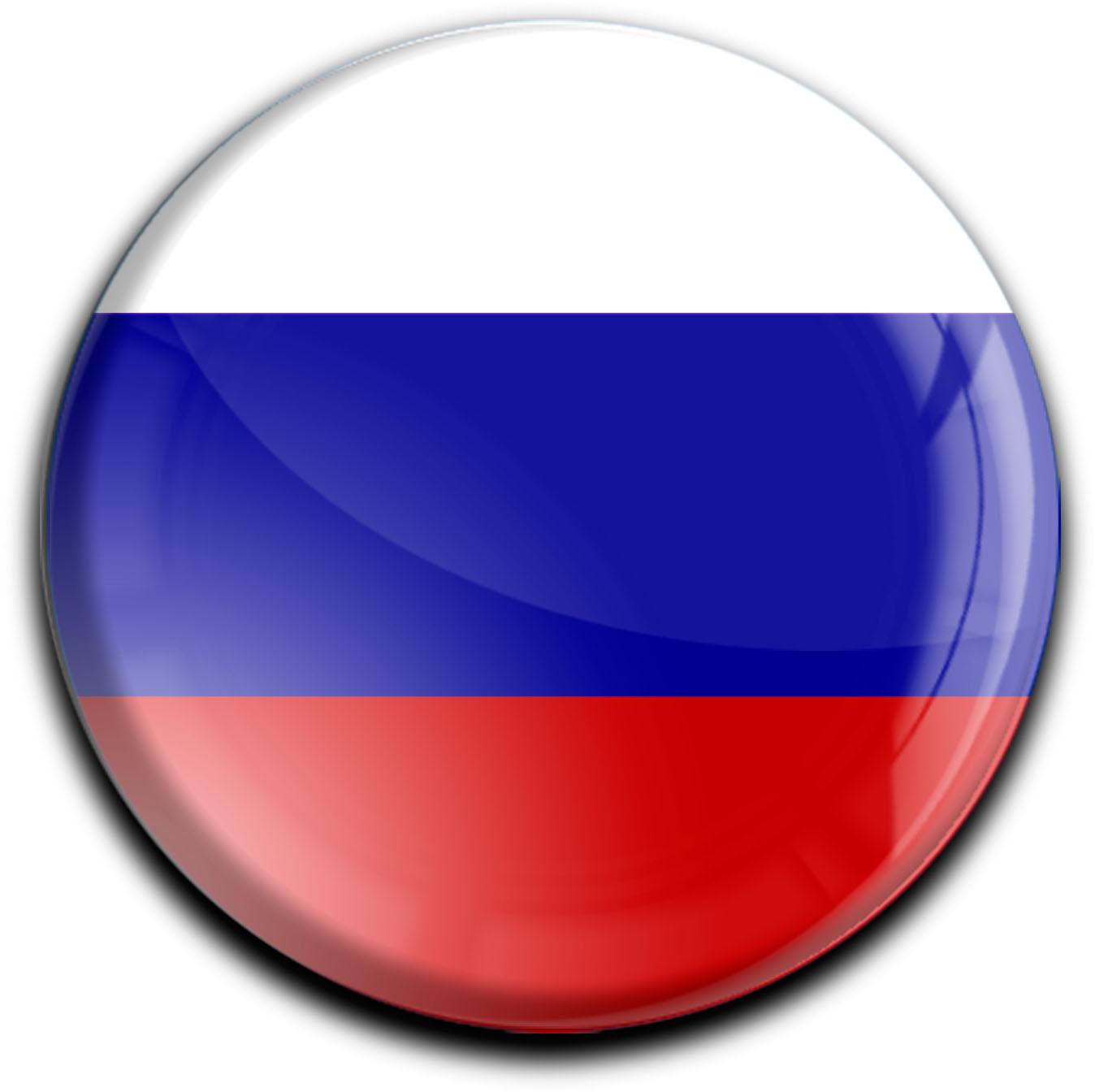 Geschenke zur geburt russland
