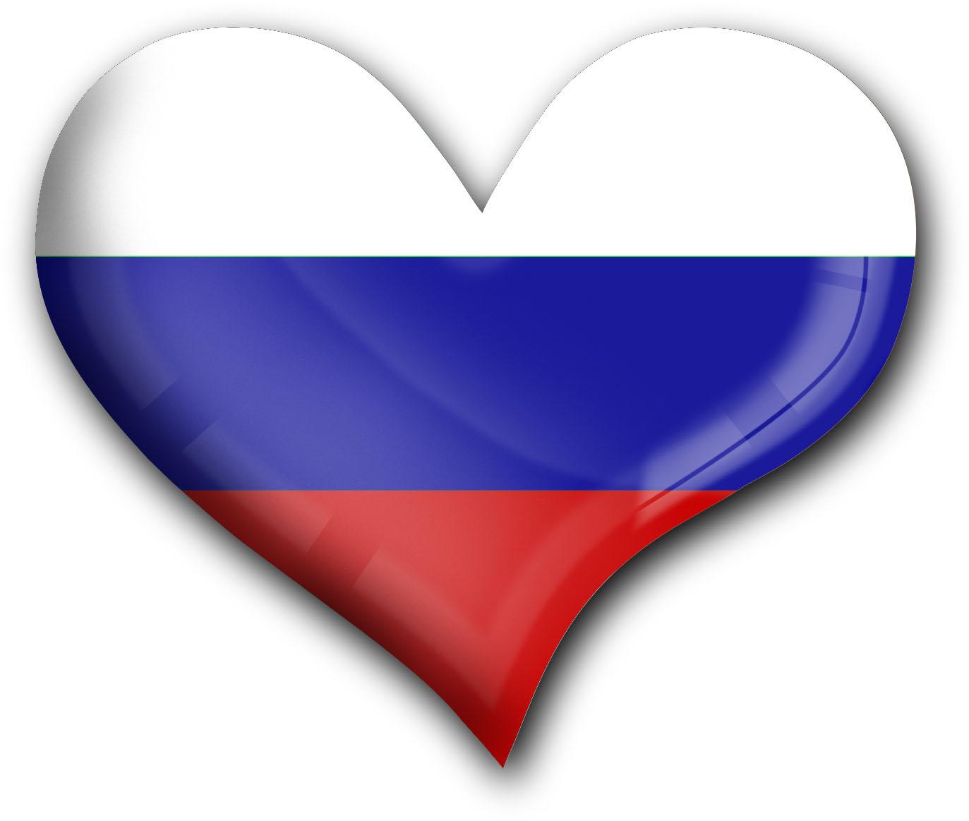 """metALUm Premium Magnete eckig """"Flagge Russland"""""""