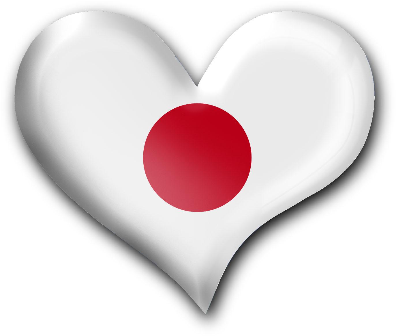 """metALUm Premium Magnete eckig """"Flagge Japan"""""""