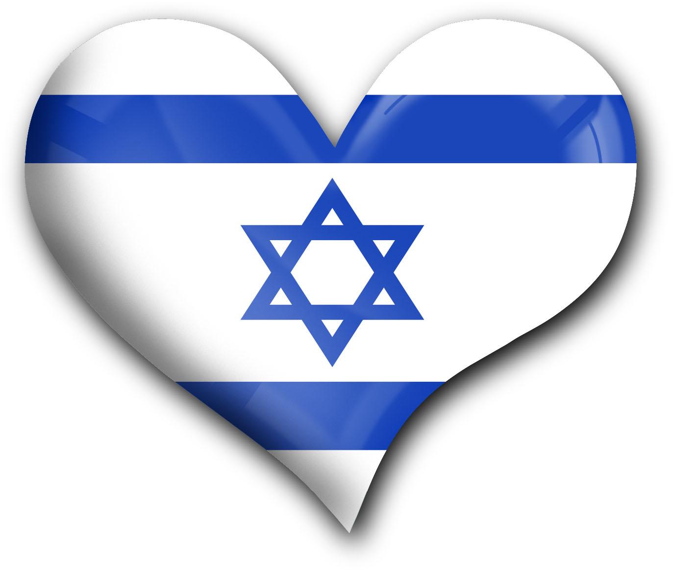 """metALUm Premium Magnete eckig """"Flagge Israel"""""""