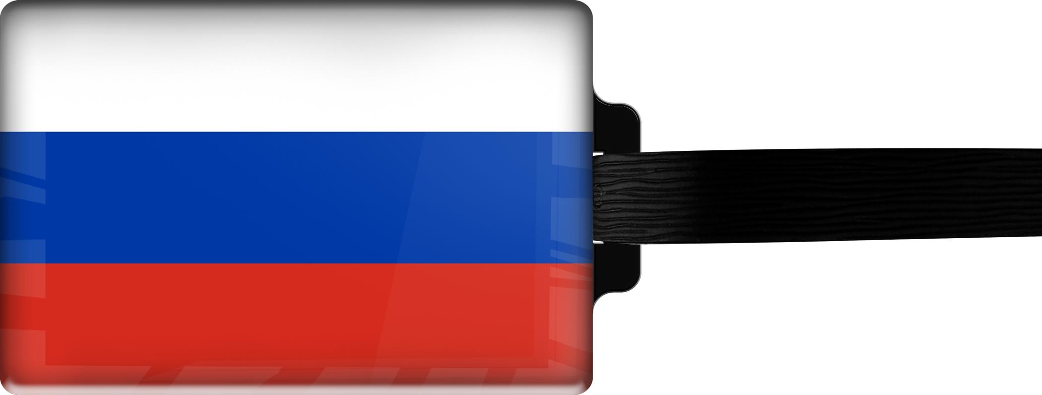 "metALUm Premium Gepäckanhänger ""Russland"""