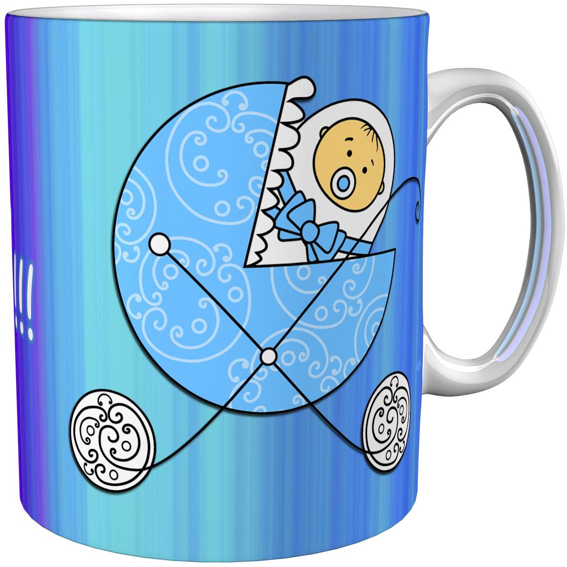 Kaffeetasse / Kaffeebecher / Kinderwagen / Junge / Geschenktasse