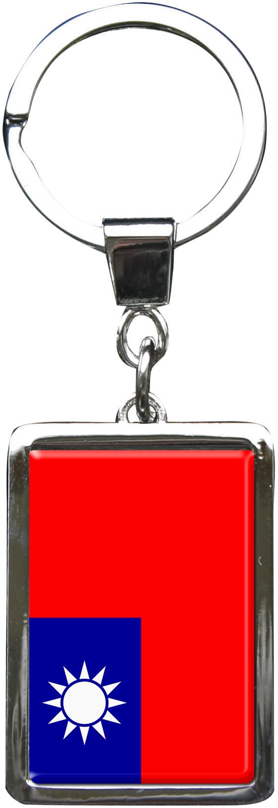 """metALUm Schlüsselanhänger in Rechteck - Form """"Flagge Taiwan"""""""